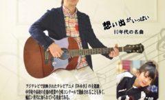 6月23日札幌MEGAドン・キホーテ MUSIA LIVE