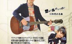6月24日札幌MEGAドン・キホーテ MUSIA LIVE
