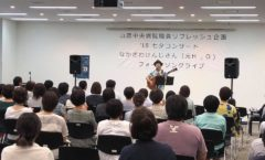 KKT「Dr.テレビたん」収録