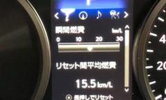 1189.9キロ