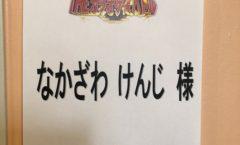 テレビ出演:THEカラオケ★バトル